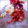 【フォーマルに】 コサージュ コサージュ 卒園式 入園式 結婚式 フォーマル 子供 上品 紫 ママ 花 corsage 02P03Dec16