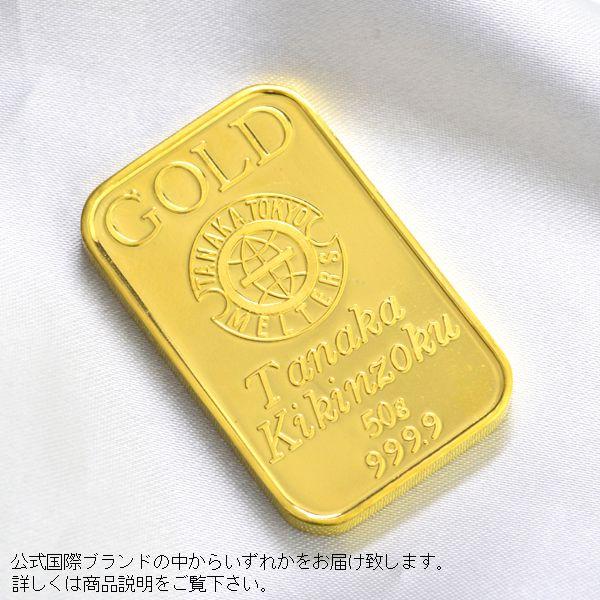 インゴット 純金 K24 50g ゴールドバー INGOT/送料無料