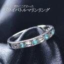 ショッピングパライバトルマリン パライバトルマリン リング プラチナ 指輪 ダイヤモンド ハーフエタニティ Pt950 刻印入り 鑑別書付き 日本製
