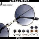 丸めがね 丸サングラス  丸メガネ/丸型眼鏡ラウンドサングラス/丸眼鏡 ケース付