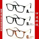 送料無料 【クロスケース付】眼鏡 メガネ めがね だて 伊達 ダテ