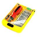 AC6088A 36種類ビット 精密ドライバーセット 大特価 ゲーム機 おもちゃ 修理 特殊 ネジ 工具