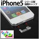 【IPHONE5シリーズ用】/iphone5/iphone5s/iphone5c...