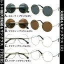 丸サングラス FT9285 丸メガネ 丸眼鏡 レトロ ラウンド オーバルメンズ レディース UVカット 今年大流行のレトロ サングラスウェイファーラー ウェリントン 好きにも オススメ