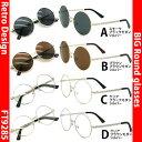 【送料無料】 丸サングラス FT9285 丸メガネ 丸眼鏡 レトロ ラウンド オーバルメンズ レディース UVカット 今年大流行のレトロ サングラスウェイファーラー ウェリントン 好きにも オススメ