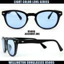 サングラス U5005 ライトカラー 伊達メガネ ウェリントン薄い色 薄いカラー メンズ レディース うすい ボストン ボスリントン レトロ uvカット目と肌を守る紫外線99%カットライトブルー