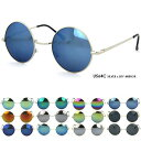 丸い ミラーサングラス u564 眼鏡 ...