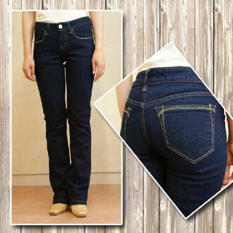 DMG Domingo House two try-on OK 13-483C 4 p magic pants denim 29 color fs3gm