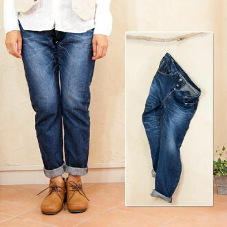 DMG Domingo 5 P テーパードフィットセルビッチ denim color 28-3 13-706B 10P13oct13_b fs3gm