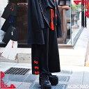 タッセルチャイナワイドパンツ 原宿系 ファッション レディース メンズ パンス バギーパンツ ワイドパンツ パンク ロック V系 チャイナ 病みかわいい 派手 かわいい 派手カワ ダンス 衣装 ヒップホップ ガールズ ダンス衣装 個性的 ACDC RAG メール便可
