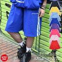 LINEハーフパンツ | 原宿 原宿系 韓国 ファッション レディース メンズ パンツ ワイドパンツ ジャージ サイドライン パンク ロック V系..