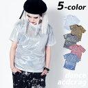 [全5色]ラメTシャツ カラフル キラキラ カワイイ 派手 ダンス 衣装 原宿ファッション ACDCRAG[メール便]