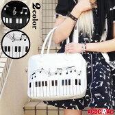 エナメルピアノバッグ 原宿系 ロリータ ゴシック ゴスロリ バッグ ハンドバッグ エナメル ピアノ 鍵盤 音符 ACDC ACDCRAG