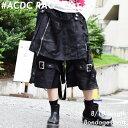 8分丈ボンテージパンツ パンツ ボンテージ ボンパン ボンデージパンツ パンク ロック ファッション モード メンズ レディース 黒 V系 Vホス バンド 衣装 黒 クール かっこいい 個性派 個性的