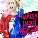 ハーレイ・クイン コスプレ 衣装 ハロウィン ハーレー・クイン スーサイドスクワッド ハーレイクイン ハーレークイン Harley Quinn メタリック メタル ショート丈 ジャケット パーカー ダンス 衣装 ヒップホップ ダンス衣装 派手 派手カワ 原宿系 赤 青