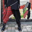 【送料無料】《マラソン応援》アシメタータンサルエルパンツ タータンチェック タータン チェック サルエルパンツ 10分丈 パンク ロック ダンス 衣装 メンズ レディース 原宿系 青文字系 個性派 個性的 ファッション ACDC ACDCRAG