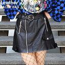 【7/28 19:00販売開始】レザーZIPスカート スカート タイトスカート レザー フェイクレザー 革 ジップ パンク ロック ファッション リング 原宿系 V系 バンギャ ライブ 衣装 個性派 個性的 ACDC ACDCRAG