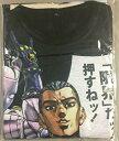 【ジョジョの奇妙な冒険】 吉良吉影&キラークイーン 押すねッ!Tシャツ 黒 Lサイズ
