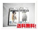 一番くじ フィギュアセレクション ワンピース EXTRA CLOSET〜Re:Members Log〜 D賞 ウォーターセブン ワールドコレクタブルフィギュア