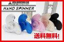 【日本ハンドスピナークラブ 認定】 Pisner製 3枚羽型 アルミ ハンドスピナー 「アルミット」 ブラック 日本製 長時間