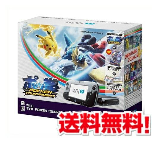 ポッ拳 POKKEN TOURNAMENT セット/Wii U/WUPSKAHR/A 全年齢対象