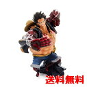 ワンピース SCultures BIG 造形王SPECIAL GEAR FOURTH MONKEY D LUFFY - SPECIAL COLOR ver -