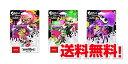 Splatoon 2 (スプラトゥーン2) amiibo アミーボ 3種 (ガール【ネオンピンク】 ボーイ【ネオングリーン】 イカ【ネオンパープル】 (スプラトゥーンシリーズ)