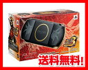 PSP「プレイステーション ポータブル」 モンスターハンターポータブル 3rd ハンターズモデル (PSP-3000MHB) 【メーカー生産終了】