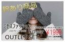 【送料無料】☆アウトレット5枚セット☆ 訳ありミセスファッシ...