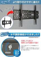 テレビ壁掛け金具壁掛けテレビ26-42インチ対応上下角度PLB-ACE-228S(液晶テレビ用テレビ壁掛け金具テレビ壁掛け金具)