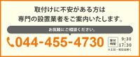 �ƥ���ɳݤ���������̵��/����500��OFF�����ݥ�����������ɳݤ��ƥ��37-65������б��岼����Ĵ��PLB-117M�վ��ƥ���ѥƥ���ɳݤ����