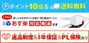 【ポイント最大26倍&最大1000円クーポン】 テレビ...