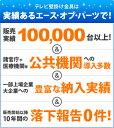 【スマホエントリー限定ポイント最大35倍♪】 テレ...
