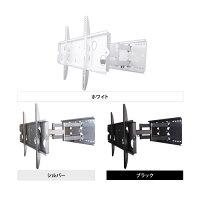 テレビ壁掛け金具壁掛けテレビ37-65インチ対応フリーアームPLB-137M液晶テレビ用テレビ壁掛け金具