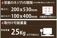 �ƥ�ӥ������TV�������32-42������б�DS-ACE-102�ɴƥ�ӥ�������ɳݤ��ƥ�ӥ������