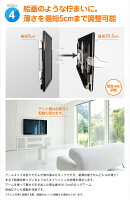 テレビ壁掛け金具壁掛けテレビ37-65インチ対応自由アーム式PRM-LT19M液晶テレビ用テレビ壁掛け金具