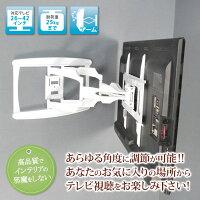 [レビューで送料無料/ポイント10倍]スタイリッシュテレビ壁掛け金具26-42インチ対応上下左右アームタイプPRM-ACE-LT17Sテレビ(液晶テレビ)を壁掛けテレビに(テレビ壁掛金具/壁掛け金具/壁掛金具/TV壁掛け金具/壁掛けTV/壁掛/壁掛け/金具/30,32,37,40型)