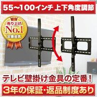 [55-100���Ͼ岼����Ĵ����/����/�ƥ���ɳݤ����/�վ���LED���ץ饺�ޡʥ֥�å���