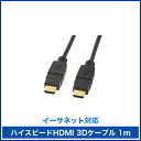 【送料無料】 KM-HD20-3D10 TVを壁掛けする際にケーブルが邪魔にならないL型