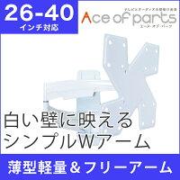 [��ӥ塼������̵��]��������å���ƥ���ɳݤ����26-40������б�����������������ॿ����PRM-ACE-LT23D�ƥ��(�վ��ƥ��)���ɳݤ��ƥ�Ӥ�(�ƥ���ɳݶ��/�ɳݤ����/�ɳݶ��/TV�ɳݤ����/�ɳݤ�TV/�ɳ�/�ɳݤ�/���/30,32,37,40��)