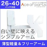 [��ӥ塼������̵��]��������å���ƥ���ɳݤ����26-40������б����������������ॿ����PRM-ACE-LT23S�ƥ��(�վ��ƥ��)���ɳݤ��ƥ�Ӥ�(�ƥ���ɳݶ��/�ɳݤ����/�ɳݶ��/TV�ɳݤ����/�ɳݤ�TV/�ɳ�/�ɳݤ�/���/30,32,37,40��)