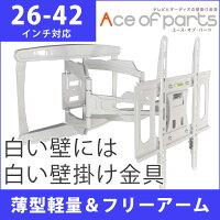 �ץ�ߥ��ॷ����ƥ���ɳݤ����26-42������б��岼���������ॿ����PRM-ACE-LT17S�ƥ��(�վ��ƥ��/�ץ饺�ޥƥ��)���ɳݤ��ƥ�Ӥ�(�ƥ���ɳݶ��/�ɳݤ����/�ɳݶ��/TV�ɳݤ����/�ɳݤ�TV/�ɳ�/�ɳݤ�/���/30,32,37,40��)