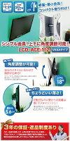 #��ӥ塼������̵����10��P�������15��P#��12��30���б���VESA�����б��ƥ���ɳݤ����岼����Ĵ���դ��֥�å�-LCD-ACE-112B��VESA75x75,100x100�б���