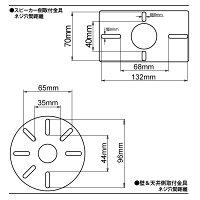 ����/�����淿���ԡ�����ŷ�ߤ����ܣ��ȡʥڥ��˹�-SWB-ACE-101B