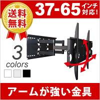�ƥ���ɳݤ�����P10�ܳ���!52���ָ���Ǻ���19��!��TV�ɳݶ���������դ�����37�����-50������б�PLB-ACE-137MB��