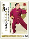 DVD>スポーツ>格闘技・武道>その他商品ページ。レビューが多い順(価格帯指定なし)第4位