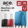 ace. ロックペイントSS 送料無料 ポイント10倍 58リットル☆4〜5泊程度のご旅行向きソフトキャリーケース 35702