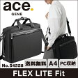 lucky5days ビジネスバッグ ace. エース エースジーン フレックスライト フィット ポイント10倍 送料無料  毎日の通勤に。A4サイズの軽量ビジネスバッグ 54558