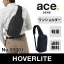 エース|ace. GENE LABEL|送料無料|ビジネスバッグ|エース直営
