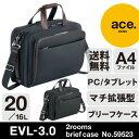 ビジネスバッグ メンズ ace. エース EVL-3.0 ポイント10倍 送料無料 荷物が増えても安心! エースジーン 最新モデル マチが広がる収納力たっぷりビ...